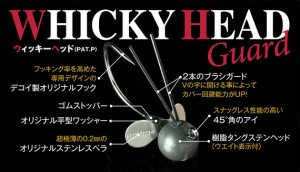 Whicky head guard (wolfram)